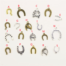 1 Piece Wholesale Bulk Jewelry Findings Components Good Luck Horse Shoe Charm DIY Accessories Jewelry Female HK027