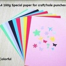 10 шт./пакет красочные 160 gsm Ремесло Удар ручная Текстурная бумага для поздравительных открыток ручной работы и украшения