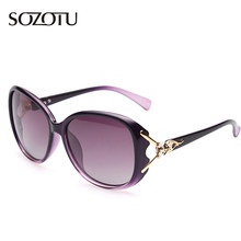 e93693c345 Fashion Polarized Sunglasses Women Butterfly Sun Glasses Ladies Luxury Brand  Designer For Female Shades Retro UV400 YQ133