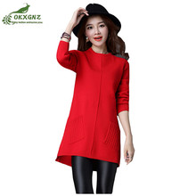 Autumn new sweater women long fashion large size knitted Outerwear female high-end casual coat winter clothing OKXGNZ AF208