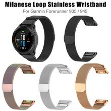 Replace  Wrist Band Strap Milanese Loop Metal Stainless Steel For Garmin Forerunner 945 Smart Watch