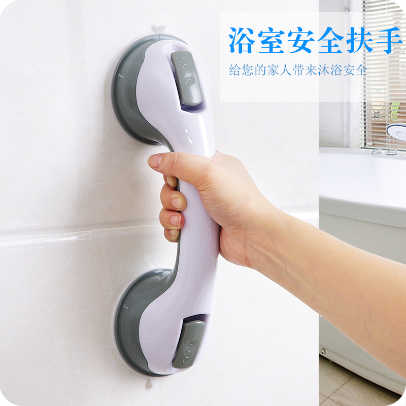 Strong Chuck Safety Rails Non-Punching Bathroom Jar Non-slip Handle knobs Glass Doors and Windows Pulls for Children Old Man