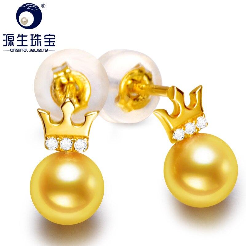 YS 5-6mm Genuine Japanese Akoya Seawater Cultured Pearl 18k Gold Earrings Fine Jewelry For Women 1000pcs 0402 18k 18k ohm 5