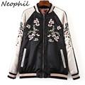 Neophil 2016 Abrigos Mujer Fall Winter Ladies Black Long Sleeve Embroidered Floral Short Bomber Jackets Coat On Both Side C08028