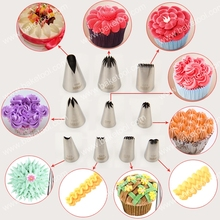 Free Shipping 10pcs Special Cake Decorating Nozzles set with 10pcs 16