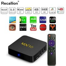 MX10 Smart TV BOX Android 9.0 Rockchip RK3328 DDR4 4GB Ram 64GB Rom IPTV Smart Set-top Box 4K USB 3.0 HDR H.265 Media Player Box