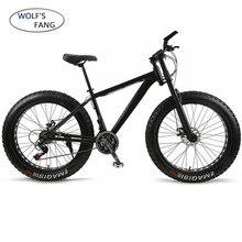 늑대의 송곳니 자전거 산악 자전거 21 속도 알루미늄 합금 프레임 지방 자전거 스노우 자전거 전방 및 후방 기계식 디스크 brade male