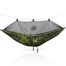 Hammock For Two 300*140CM 260*140CM Hammock Mosquito(China)