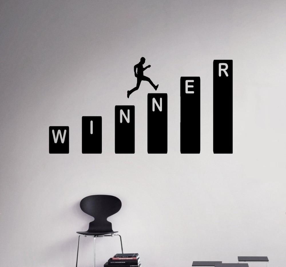 Winner Business Growth Vinyl Wall Decals Stickers Home Design Home Decor Office Wall Decor Interior Mural Art