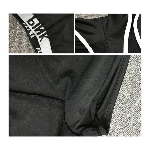Bittersweet Fitness Shorts