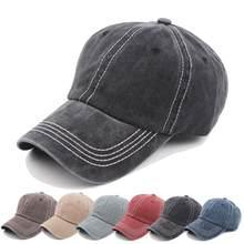Unisex Vintage Twill Cotton Baseball Cap Vintage Adjustable Dad Hat Boy  Girls Mesh Sports Hat Hip dd18ea88bb