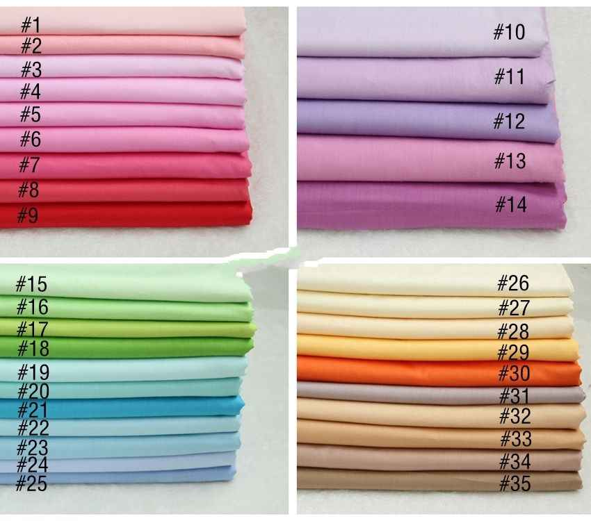 Delicate Yellow/Pink/Green/Blue/Red Solid color 100%cotton Quilting fabric Clothes Home Textile Bedding Sewing Doll Cloth DIY