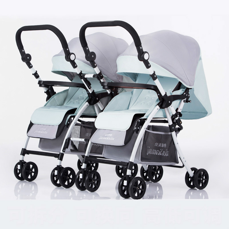 Twins baby stroller double shock 3 in 1 Strollers can split multiple birth children can sit lie folding Lightweight цена
