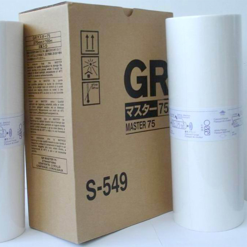 ФОТО befon Master Roll Master-75 GR B4 Compatible for Riso GR1700 1710 1750 2000 2700 2710 2750 170 270 173 275 3750 S-549 549