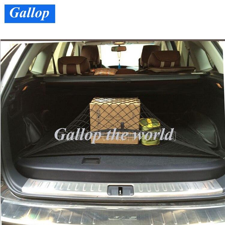 Suv Cargo Organizer >> High Elastic Car Rear Trunk Floor Suv Cargo Organizer For Infiniti