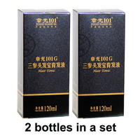 Free Shipping Zhangguang 101G Hair Tonic 2X120ml Hair Treatment Essence Regrowth Chinese Medicine Therapy Anti Hair