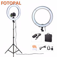 "Fotopal 18"" ES240 LED Photography/Studio Camera Video Light Kit 5500K Dimmable LED Ring Light Annular Lamp With Tripods & Bags"