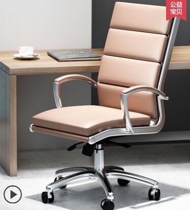 Study Chair Study Chair Family Computer Chair Simple Modern Boss Chair Office Chair Ergonomic Chair.