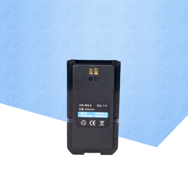 KSUN X-UV5D Dedicated Battery