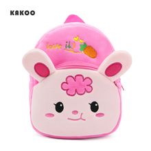 Mini Cartoon Kids Plush Backpacks Baby Toy Schoolbag Student Kindergarten Backpack  Cute Children School Bags For Girl schoolbag poesechr cartoon kids plush backpacks baby toy schoolbag student kindergarten backpack cute children school bags for girls boys