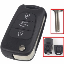 Jingyuqin 3 Buttons Folding Flip Remote Key Shell for HYUNDAI I30 IX35 For Kia K2 K5 Car Keys Blank Case Cover Car-styling keyyou 3 buttons flip folding remote key shell for hyundai i20 i30 ix35 for kia k2 k5 fob car key shell case cover replacement