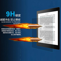 New 9H Hardness Anti Shatter Tempered Glass Screen Protector Explosion Proof Film Guard For Kobo Aura