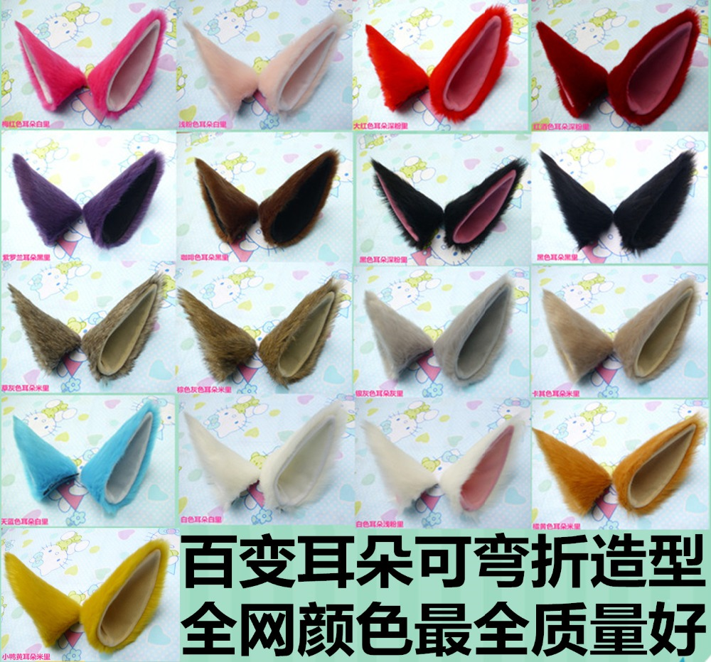 Costumes & Accessories Headwear Anime Japanese Cosplay Cat Ears Cartoon Halloween Masquerade Cute Cartoon Cost Fox Leopard Tiger Monkey Ears And Bell