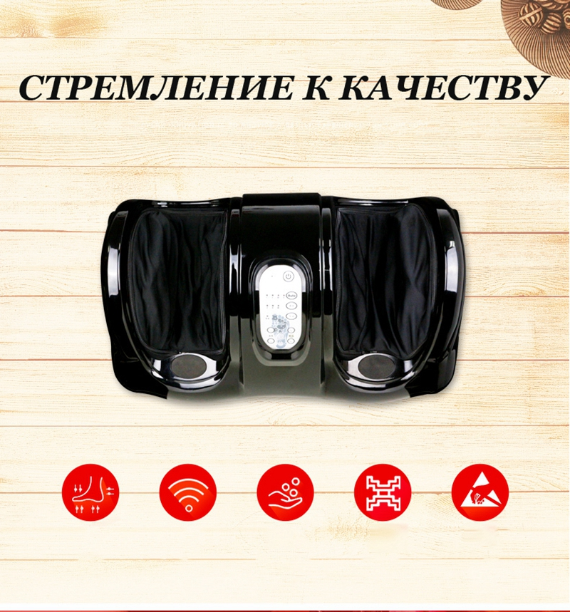 Electric Health Care Antistress Muscle release Therapy Rollers Shiatsu Heat Foot Massager Machine device 11