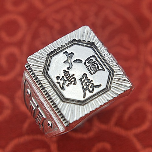 retro 999 grand rings, silver sterling silver ring, men's silver finger ring, evil spirits transshipment, Bagua ring vention otg adapter micro usb to usb 2 0 converter otg cable 90 degree for android samsung galaxy xiaomi tablet