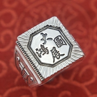 retro 999 grand rings, silver sterling silver ring, men's silver finger ring, evil spirits transshipment, Bagua ring