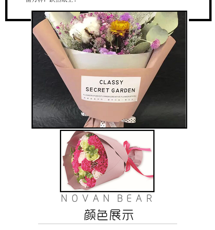 Nuevo Impermeable Flores De Regalo De Papel Kraft De Papel Mate De
