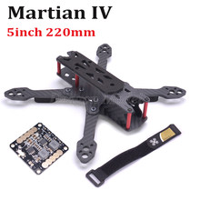 Reptiel Martian IV 220 220mm Carbon Fiber Frame Kit/Power Distribution Board/Arm onderdelen Voor FPV racing Drone(China)