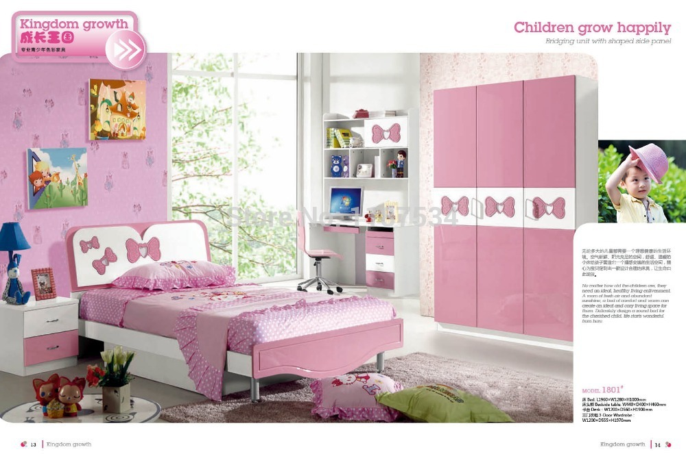 1801 Modern style children bedroom set furniture wooden bedroom furniture оборудование распределения электроэнергии saipwell 1801 csd 1801