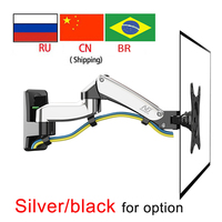 NB F150 7kg 75x75 100x100 Gas spring dual arm PLASMA lcd mount wall bracket tv holder