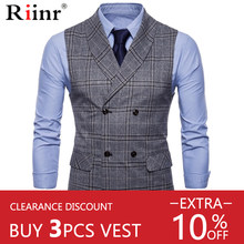 Riinr (China)