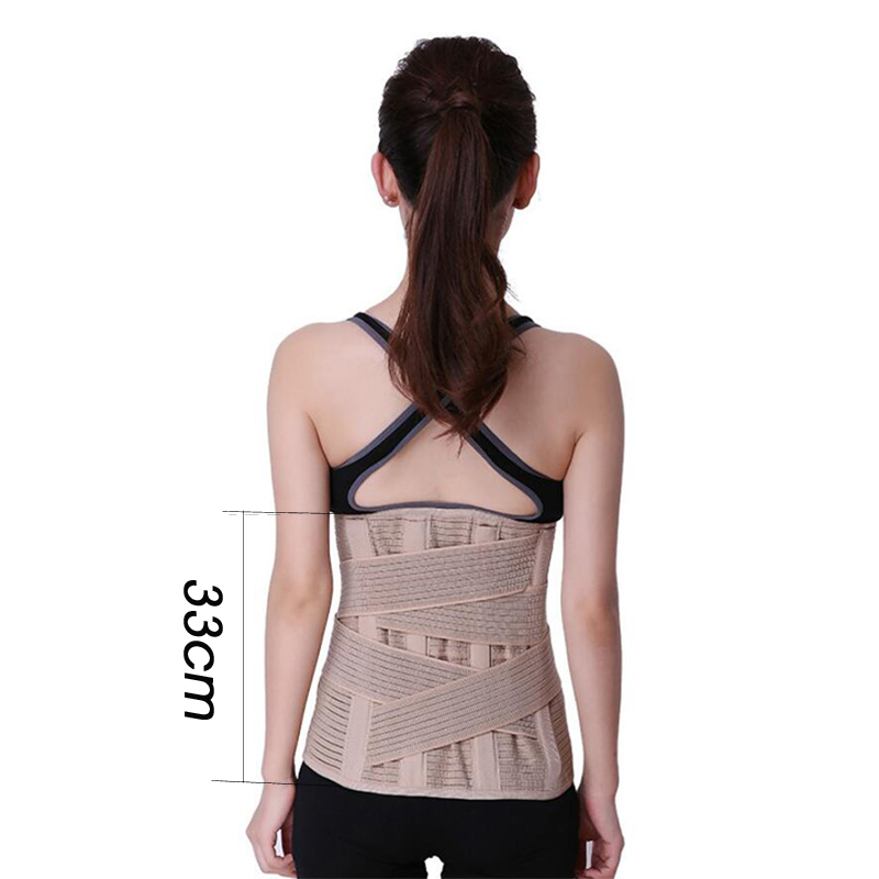 Widened Waist Support Belt Medical Lower Back Support Belt Men Women Spine Lumbar Support Corset Orthopedic Back Support Brace in Waist Support from Sports Entertainment