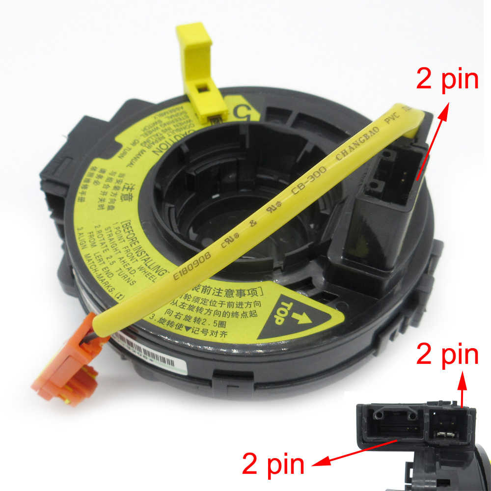 Combination Switch Coil 84306-52010 8430652010 84306 52010 For Toyota Vitz Echo Yaris Celica Liteace Townace