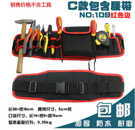 C-109 Red edge Oxford cloth 11 in1 Electricians Waist Pocket Tool Belt Pouch Bag Hammers&pliers&Screwdriver Carry Case Holder