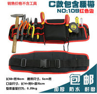 C 109 Red Edge Oxford Cloth 11 In1 Electricians Waist Pocket Tool Belt Pouch Bag Hammers