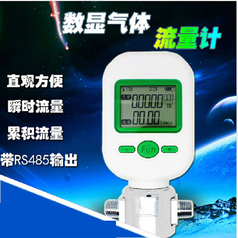 MF5706 Digital air flow meter oxygen nitrogen gas meter display meter 0-10L / min buoy inhalator flow meter tidal oxygen bottle