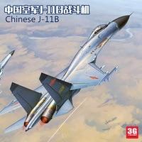 1/72 Çin Annihilates 11B Uçak Model Uçak Modeli Montaj 01662