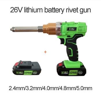 цена 26v 3000mAh portable cordless electric rivet gun rechargeable riveter battery riveting tool pull rivet nut tool + 2 batteries онлайн в 2017 году
