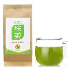 Землю вкусные матча природные органические полезные ультратонкий чистые зеленый чай питания