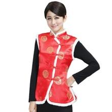 Red Chinese Vest Women Fur Collar Vest Sleeveless Satin Red Wedding Jacket Winter Chinese Top Flowers Print Sleeveless Jackets