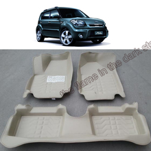 free shipping leather car floor mat carpet rug for kia soul 2008 2009 2010 2011 2012 2013 1st generation