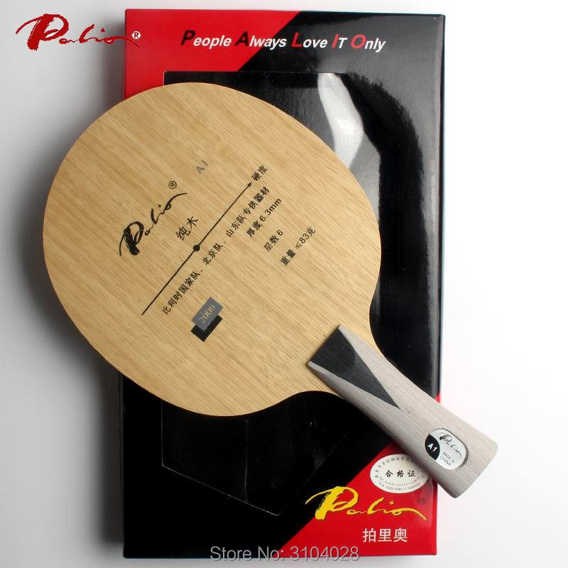 Palio official A-1 A1 table tennis balde pure wood special for shandong team beijing team belgium national team loop fast attack