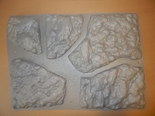 """Moldes plásticos para telhas de cimento de pedra de parede de concreto e gesso """"pedra grande"""" para moldes plásticos decorativos de parede melhor preço"""