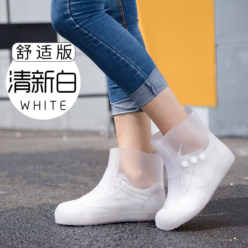 Mens and Womens Cute Waterproof Rain Boots Anti-slip Thickening Wear-resistant Rain-proof Shoe Covers Waterproof Rain Boots