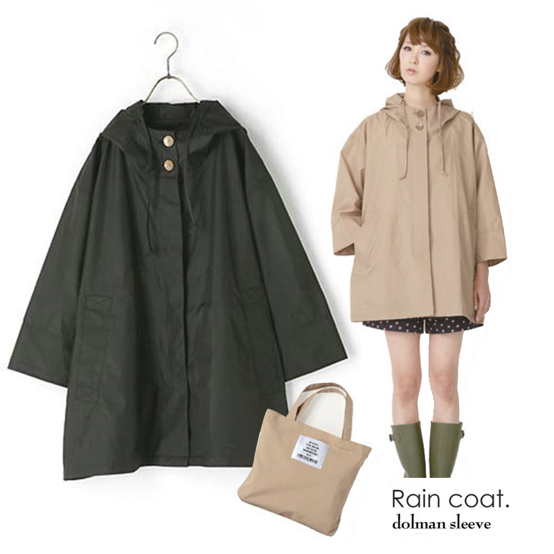 <font><b>Lovely</b></font> Thin Poncho Pastoral style <font><b>Lovely</b></font> Fashion Personality Ultra thin Raincoat Tourism <font><b>rain</b></font> cape A2