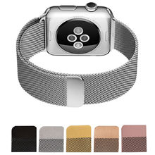 New High Quality Silver Milanese Loop Watch band Strap For 38mm 42mm Apple Watch Series 2 & Series 1 iwatch Bracelet Belt